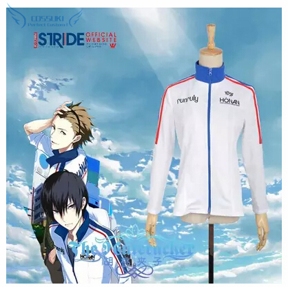 Prince of Stride Riku Yagami Sports Uniform Cosplay Costume , Perfect Custom for You !