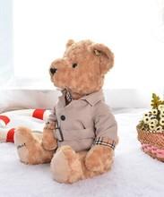 small size cute plush Teddy bear toy khaki Dust coat bear toy doll gift about 22cm