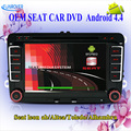 FREE SHIPPING Android Car Stereo DVD Player Double Din Quad Core Head Unit Auto GPS Navigation