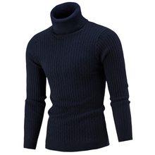 Shujin 봄 따뜻한 터틀넥 스웨터 남자 패션 솔리드 니트 남성 스웨터 2018 캐주얼 남성 더블 칼라 슬림 (China)