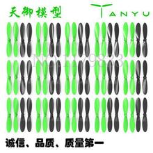 60pcs Hubsan X4 Quadcopter  H107L H107C H107D X4 Quadcopter Propellers H107-A02 blade ,propellers (wholesale)(China (Mainland))