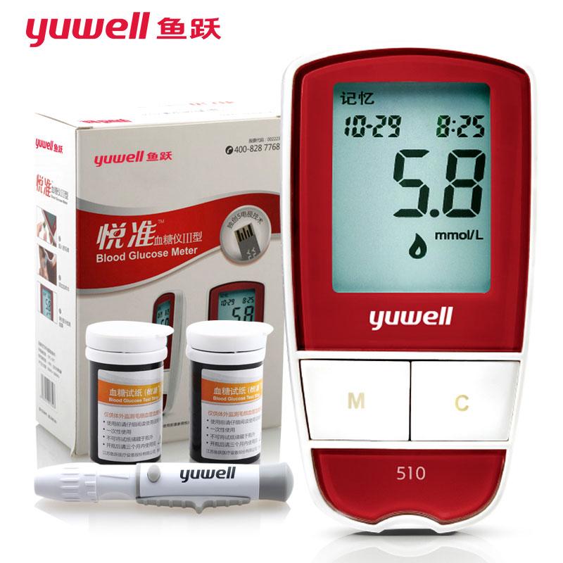 yuwell 510 monitors blood glucose meter yuyue blood sugar tester glucometer monitor diabetes tester blood sugar machine 50 strip