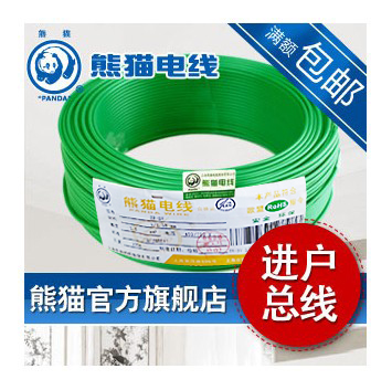 Panda electrical wire cable flame-retardant cable zr-bv6 copper wire single core wire flame retardant electrical wire copper<br><br>Aliexpress