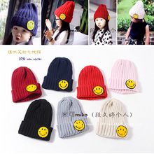 Cute Cartoon Lovely Funny Smile Face Hat Baby Warm Wool Head Infant Harajuku Kawaii anime kids toys Christmas Gift(China (Mainland))