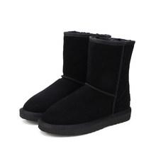 HABUCKN حقيقية الجلد المدبوغ الشتاء أحذية الثلج للنساء حقيقية الأغنام الفراء الصوف اصطف الشتاء أحذية عالية الجودة البني الأسود(China)