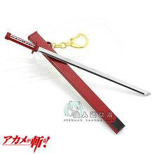 Buy Japan Anime Akame ga KILL! Cosplay 16CM Prop One-Cut Killer Murasame Key Strap for $9.46 in AliExpress store