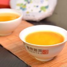 Changtai Tea Cake Yunnan Pu er Raw In The Arts Series 100g S233