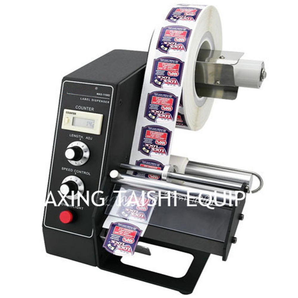 Automatic Label Dispenser ~ Aliexpress buy automatic label dispenser al d
