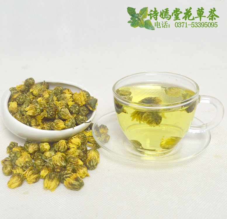 The king of super tire chrysanthemum chrysanthemum new Chrysanthemum Tea wholesale 2013 new direct origin of bags<br><br>Aliexpress
