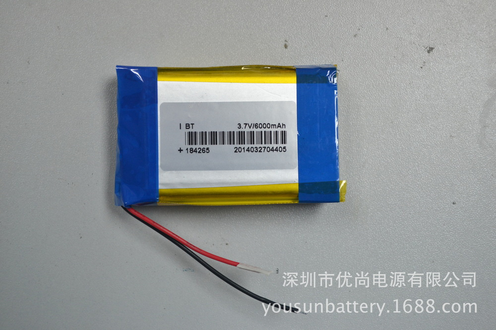 Model 184265 Capacity 6000mah mobile power polymer lithium batteries<br><br>Aliexpress