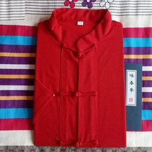 Ropa china tradicional de algodón de manga larga Tang Suit Top Tai Chi Kung Fu uniforme primavera otoño camisa blusa abrigo para los hombres(China)
