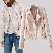 2016 New Elegant Autumn Winter Leather Jacket Women's Short Pink/Black/Blue Leather Coat Ladies Slim Motorcycle Jaqueta Couro(China (Mainland))