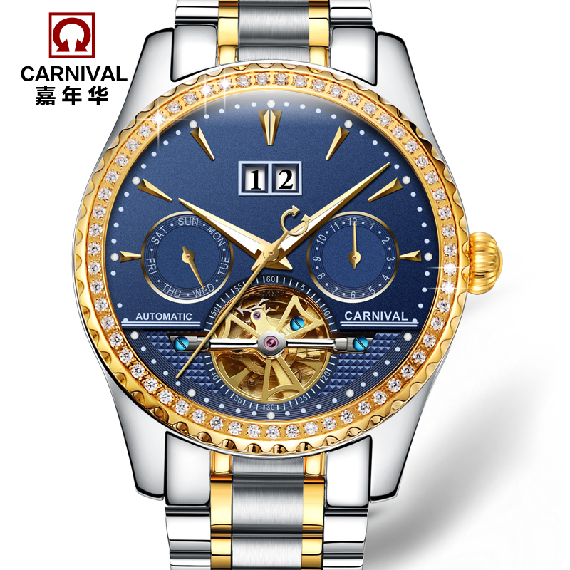 Carnival fully-automatic mechanical watch fashion cutout watch male stainless steel waterproof luminous mens watch 8731