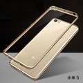 Hot Selling Cases For Xiaomi Xiaomi Mi5 M5 Royal Luxury Style Plating Gilded TPU Silicone Phone