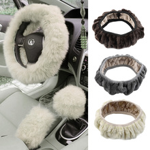 New Arrival 1pc Charm Warm Short Wool Plush car Steering Wheel Cover woolen Car Handbrake Accessory hot selling Quality(China (Mainland))
