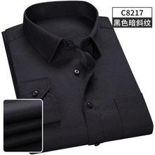 2020 Новая мужская рубашка в полоску с длинным рукавом, брендовая Мягкая Повседневная приталенная рубашка, мужская белая рубашка для свадьбы,...(China)