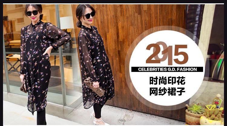 Блузки 2015 Из Шифона Доставка
