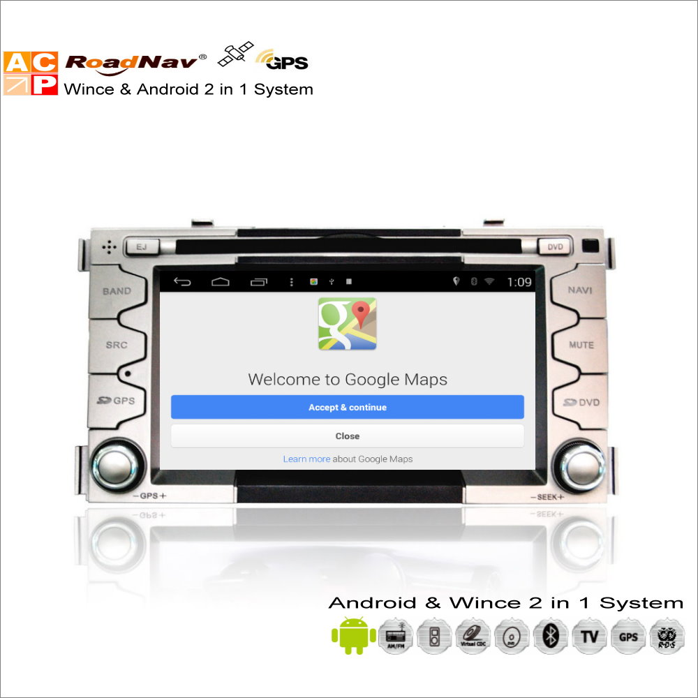 Car Android Multimedia System For KIA Soul 2008~2011(Silvery) - Radio CD DVD Player GPS Navigation Audio Video S160 System(China (Mainland))