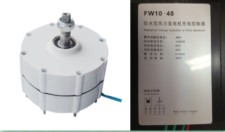 DC 48V 500W Low RPM Alternator PM Permanent Magnet Generator(China (Mainland))
