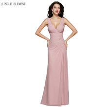 Gowns Pictures Buy Cheap