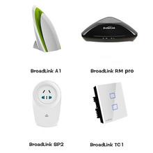 14freeDHL Smart Home RM RM2 Pro Universal Remote Contol IR RF+ A1 e-Air Quality Detector +SP2 Smart Socket+TC2 Wall Light Switch(China (Mainland))