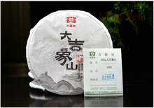 2015 TAE TEA DaYi DaJiXiangShan Bing Cake Beeng  357g Yunnan Pu'er Raw Tea Sheng Cha Weight Loss Slim Beauty