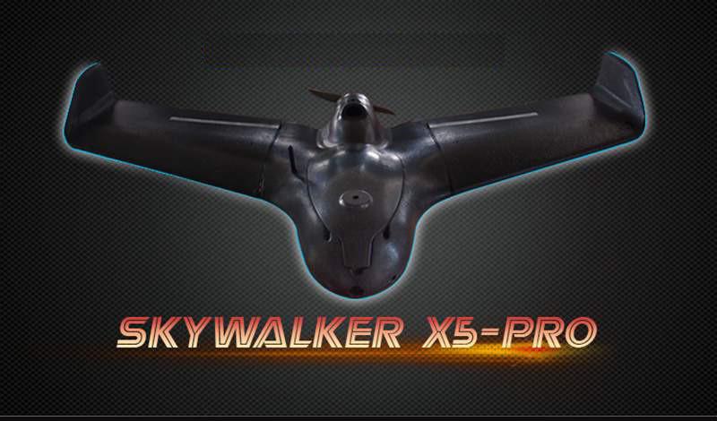 Skywalker X5 Pro D1