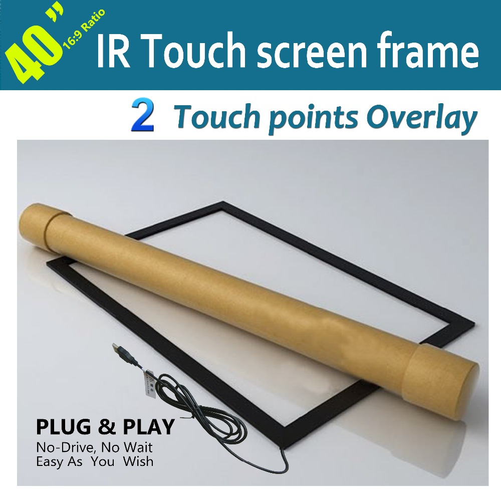 "True 2 touch points 40"" ir usb touch screen overlay kit, Touch screen monitor/ panel , Transparency and high-resolution(China (Mainland))"