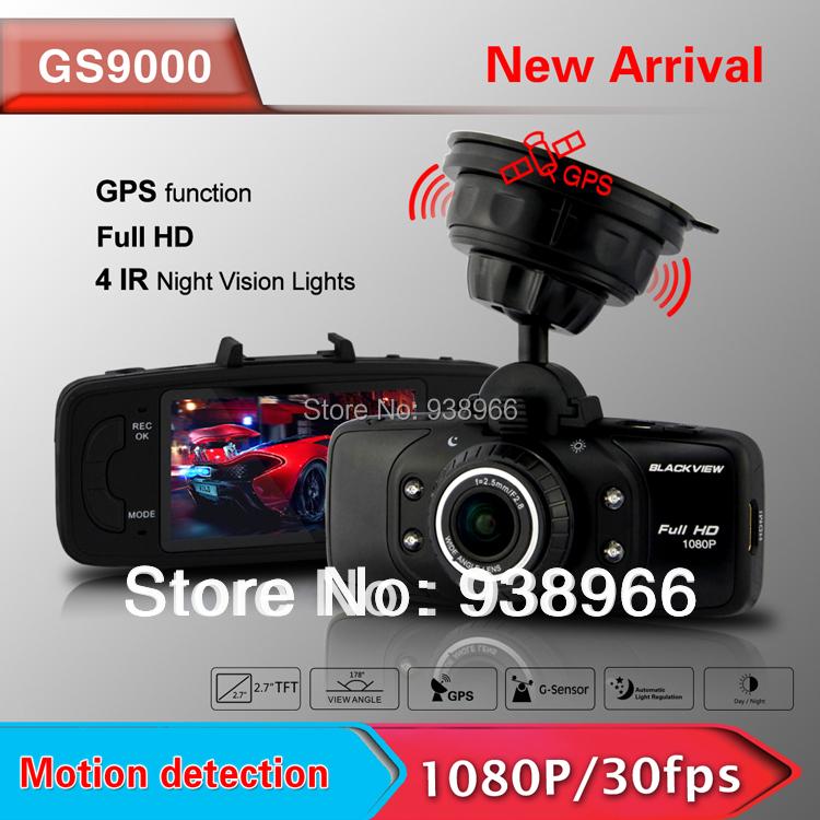 2.7CAR Data Video Recorder/DVR/black box With GPS (GS9000)<br><br>Aliexpress