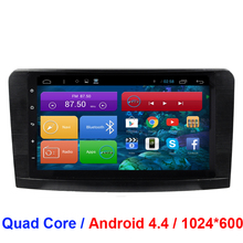 2 Din Android 6.0 CAR Radio DVD GPS player FOR Mercedes Benz ML W164 GL X164 ML300 ML350 ML450 ML500 GL350 GL450 GL500 GL550 - LE HANG store
