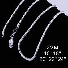 Wielka promocja! Gorąca sprzedaż 16 18 20 22 24 cal piękna moda srebrna kolor 1mm/2mm/3mm wąż łańcuch srebrny biżuteria stamp 925(China)