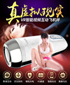 2016 Leten Z9 Male masturbation men vibrator electric sex machine 4d vagina and pocket pussy Its