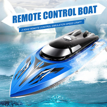 Q1 Newest High Power Water Sensor Switch Syma Rc Boat 2.4G RTF Reset Capsize Speedboat Cooling Device Rc Ship Back Function Toys(China (Mainland))