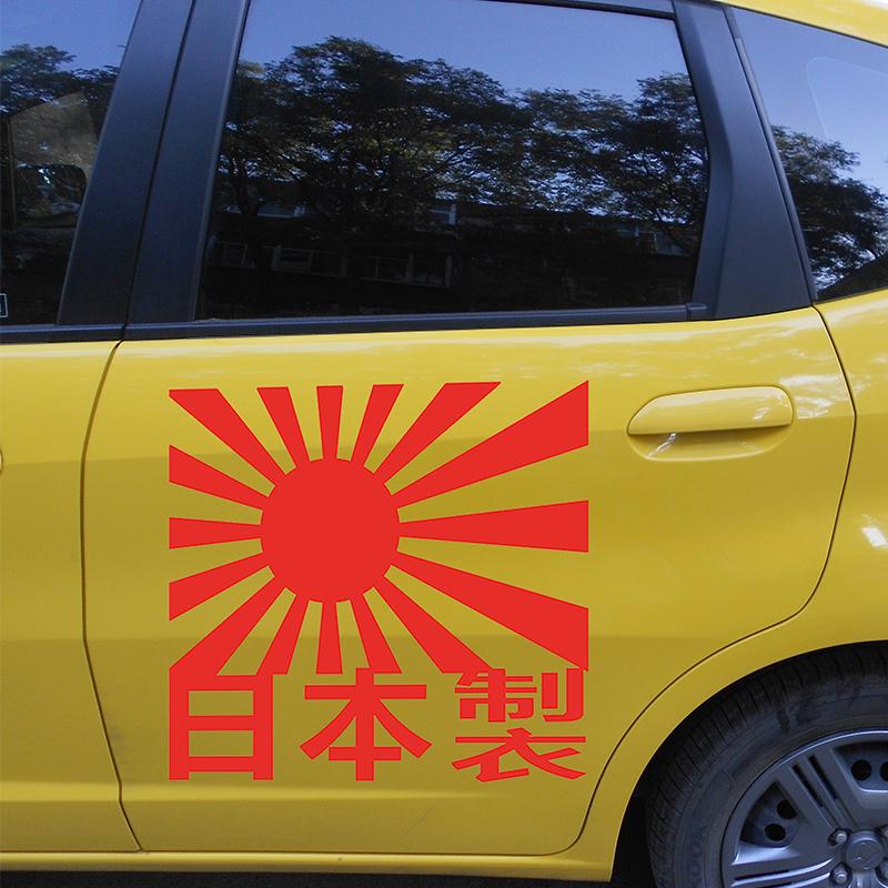 45.66cm x 50cm JAPAN MADE Japanese Funny Car Sticker For ...