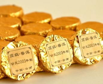 Small TuoCha top raw pu-erh tea ripe yunnan Jin Tuo round cake Chinese kungfu - Life taste store