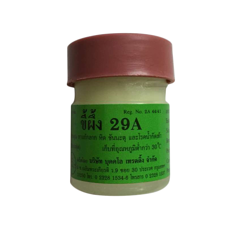 professional cure mint psoriasis eczema ointment original from vietnam native medicine ingredient security Antibacterial cream