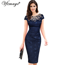 Vfemage Womens embroidery Elegant Vintage Dobby fabric Hollow out embroidered Ruched Pencil Bodycon Evening Party Dress 3543(China (Mainland))