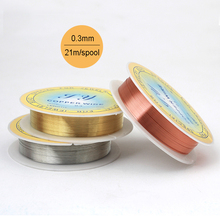 Buy 2pcs 3pcs 0.3mm 28 gauge silver gold plated round copper jewelry beading wrapping wire 21m dead soft artistic wire spool for $3.75 in AliExpress store