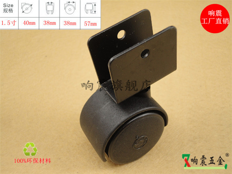 Children's bed crib caster wheels caster wheel 1.5 inch plywood board without brake casters clip 25(China (Mainland))
