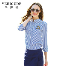 Veri Gude Vertical Striped Blouse Women Slim Fit Long Sleeve Shirt Marine Stripes Fashion Top(China (Mainland))