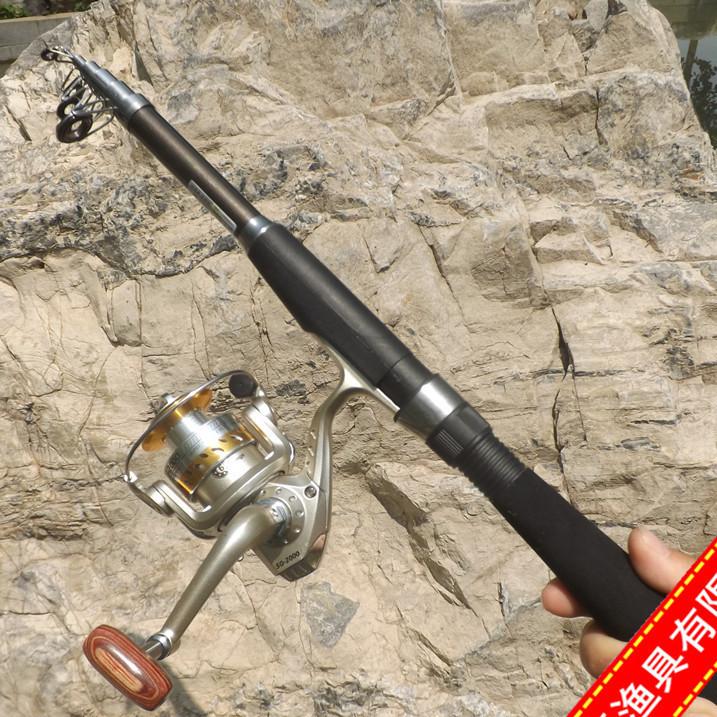 Удочки для рыбалки из Китая