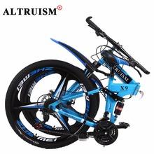 Buy Altruism X9 Pro Bicycle 24 Speed 26 Inch Bmx Folding Bike Aluminium Road Bike Fork Double Disc Brake Downhill Mountain Bikes for $327.98 in AliExpress store