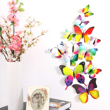DIU# 12PCS 3D PVC Magnet Butterflies DIY Wall Sticker Home Decoration(China (Mainland))