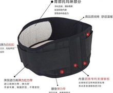 Adjustable Tourmaline Self heating Magnetic Therapy Waist Support Belt Lumbar Back Brace Double Band Health Care - Bottle Vision store