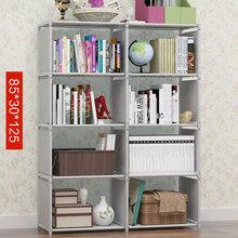 Простые современные простой монтаж металлические усиленные книжный шкаф сочетание многофункциональный книжный шкаф домашние полки(China)