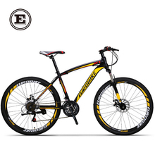 26X17 Inch Mountain Bike 21 Speed Bicycle Economical Version(China (Mainland))