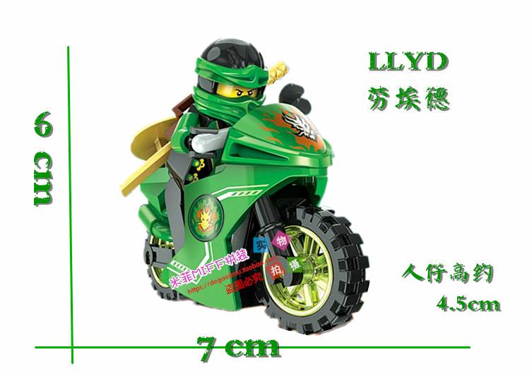 Individual ninjagoes Decool LLYD COLE ZANE JAY tornado motorcycle minifigures building block MOC toy compatible With legoe(China (Mainland))