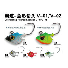 Luya Hai Blue Flag fish bait bass special features - overbearing - fish-shaped lead head hook bionic anchovy head soft bait(China (Mainland))