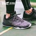 2017 VOIT Summer Super Cool Woven Sports Lace up Shoes male non slip wear Outdoor Basketball