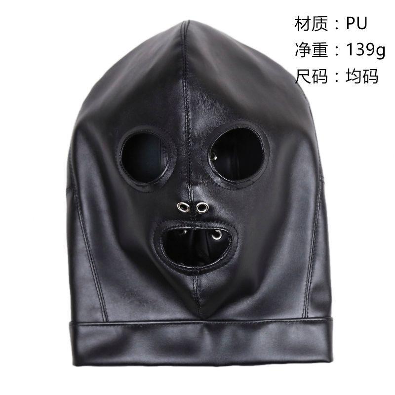 БДСМ фетиш маска сексуальные игрушки для Для женщин открытым ртом глаз бондаж IMG_4909.JPG